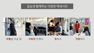 01 아이코스 및 스토어 소개 Mobile