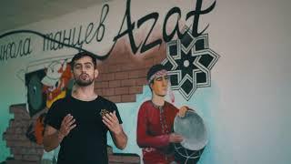 Обучение армянским и кавказским танцам