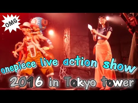 onepiece live action show 2016 at tokyo tower