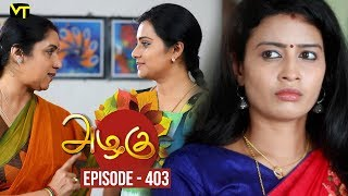Azhagu - Tamil Serial | அழகு | Episode 403 | Sun TV Serials | 19 March 2019 | Revathy | VisionTime