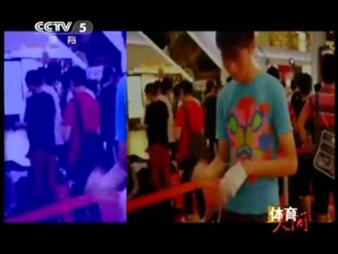 白水 CCTV5 YOYO球节目视频