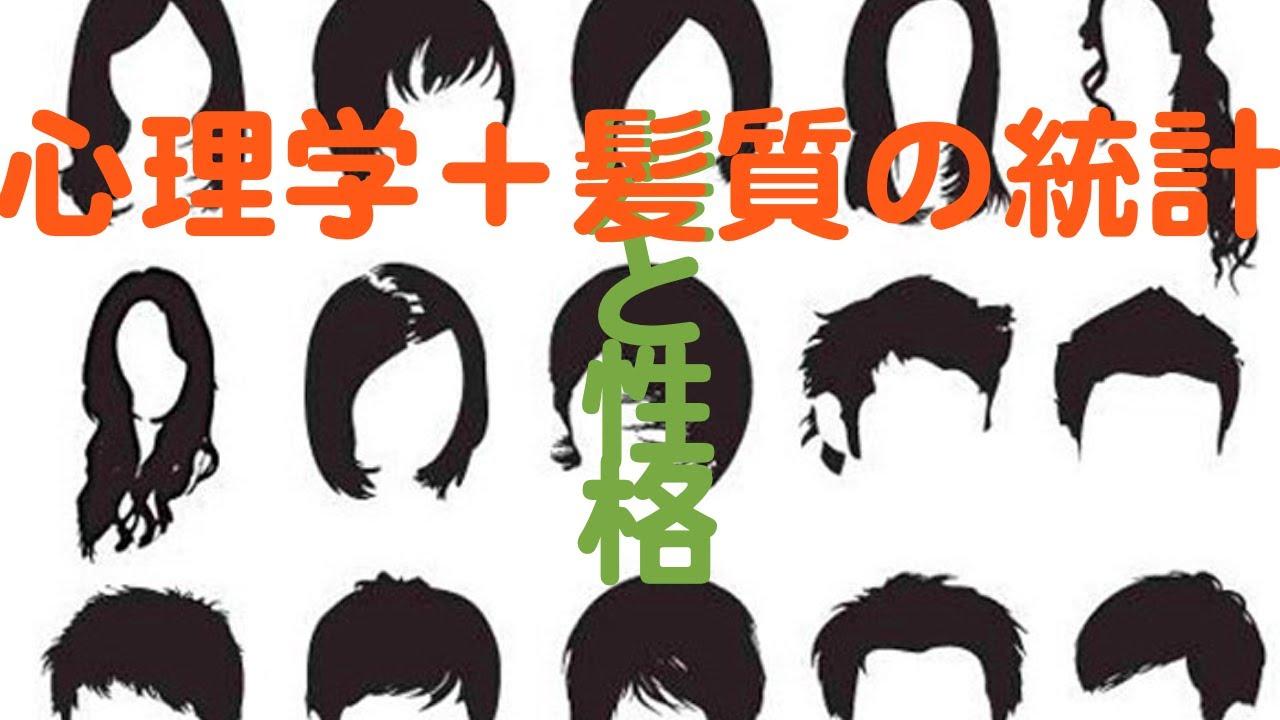 《美容師必見!》カット料金を1万円以上いただくための技術です。心理学と髪質と性格の統計をカウンセリングシステムにしました。