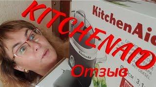 KitchenAid/Китчен эйд кастрюли и сковородки для индукционной плиты