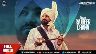 New Punjabi Song 2018 | Rabb Nu Suneha| Rajbeer Chana | Japas Music