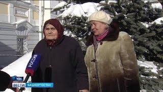 Ветеран Великой Отечественной войны в Башкирии с боем отстояла свою квартиру