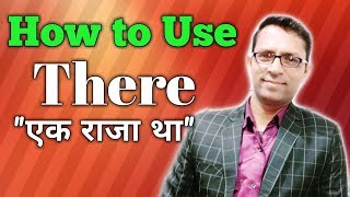 Use of therein English grammar   learn the concept of there