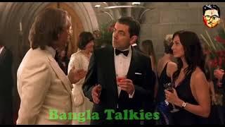 Bangla Talkies-Mr.Bean/Jonny Bangladeshi