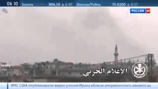 Армия Сирии отвоевывает территорию у боевиков Новости 10 01 2016 СИРИЯ ИГИЛ