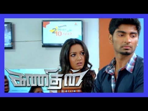 Atharvaa's Interview With BBC | Kanithan Movie Scenes | Atharvaa Gets Caught By Catherine Tresa
