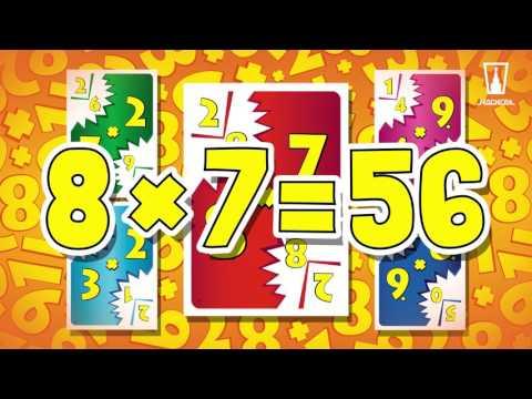 Трейлер к настольной игре 7 на 9 мульти