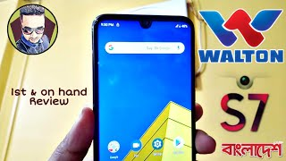 Walton Primo S7 Full on hand Review 🔥 বাংলা 🔥 First impressions  S7