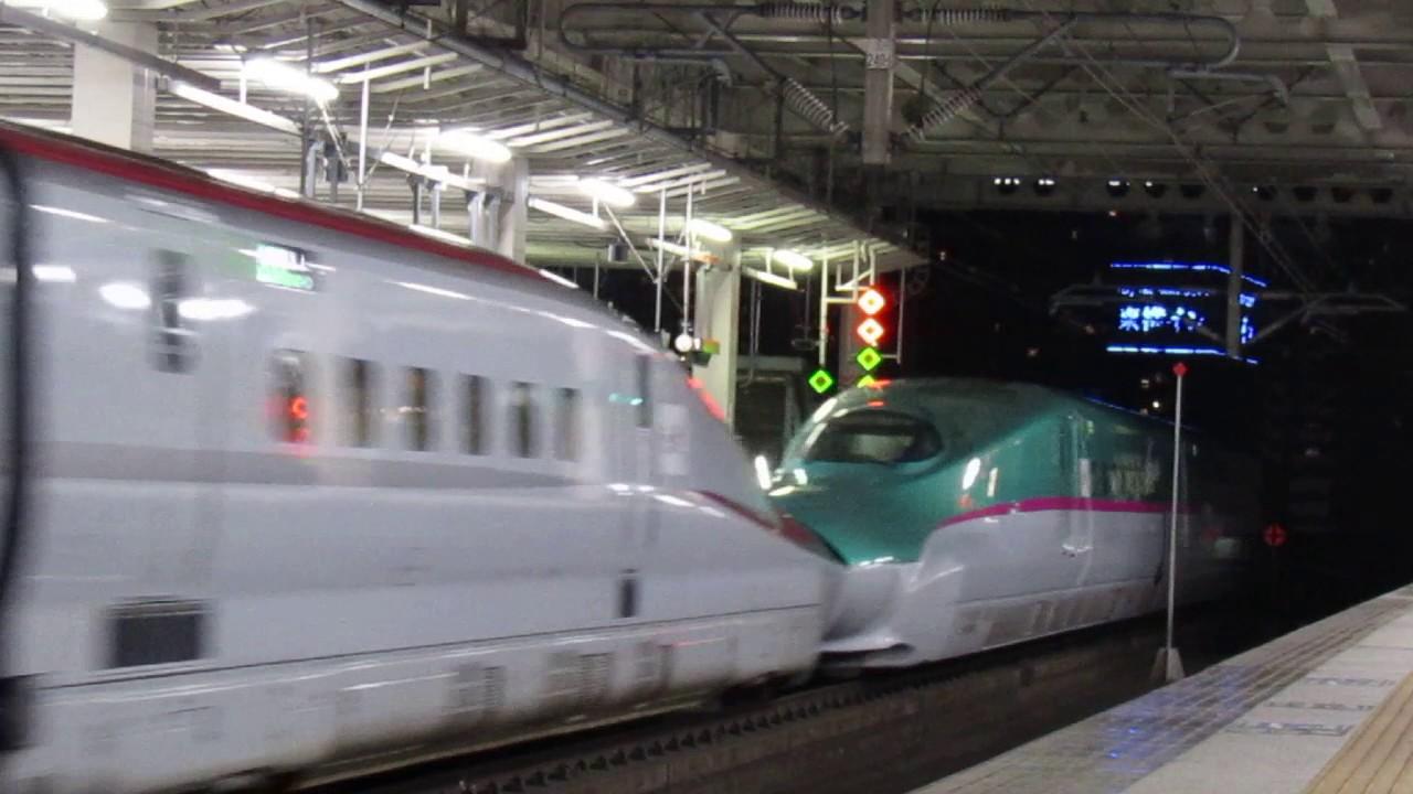 JR東日本 E5系 E6系 新幹線 発車 - YouTube