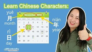 Intermediate Mandarin Chinese for Adults: