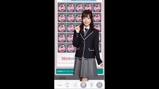 【乃木恋】ログイン出席簿「斉藤 優里」