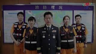 닥터헬기 소생캠페인 강동소방서 강동만 서장 소생참여
