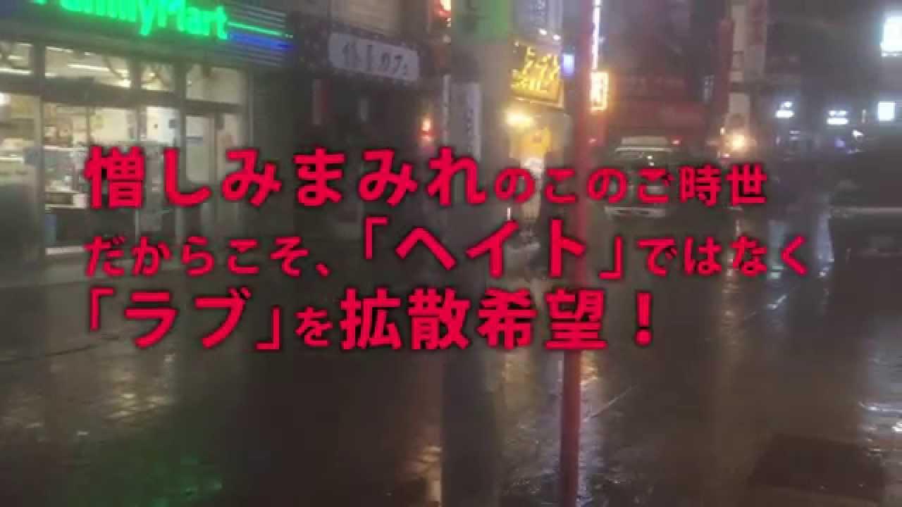 画像: 特報!! ラブラブラブシネマvol.0&vol.1 youtu.be