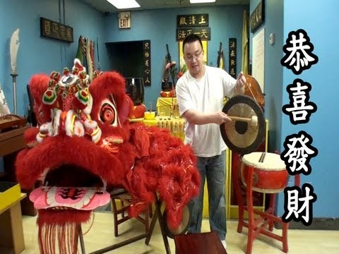 Lion Dance Secret You Don't Know! - Happy Chinese New Year 2013!