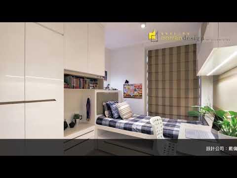 Taikoo Shing Begonia Mansion - Darren Design 香港戴倫室內設計 太古城 海棠閣