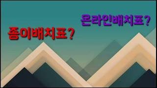 SKY,서울대,연세대,…
