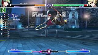 [UNIST] Phonon Combo Guide