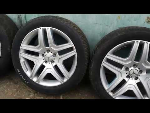 Колёса 275/45 R20 Mercedes ML GL 164 R251