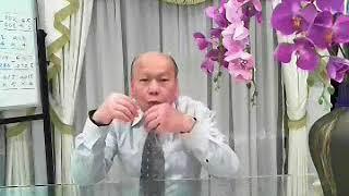 """🆕 MINH SƠN LÂM    Nền """"Ðệ tam Cộng hòa"""" trở lại ViệtNam trước năm 2020"""