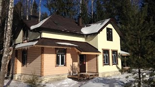 Жилой дом 160 кв.м. под отделку на прилесном участке с соснами(Продаётся отличный дом на огороженном участке 17 соток с лесными деревьями. Расположен в деревне Скурыгино..., 2015-02-16T17:33:34.000Z)