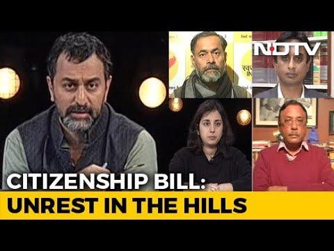 Citizenship Bill: BJP's 'Weak' Defence? Mp3