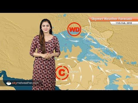 11 फरवरी मौसम पूर्वानुमान: शिमला, मनाली, श्रीनगर, में बारिश बर्फबारी; दिल्ली, चंडीगढ़, लखनऊ में वर्षा