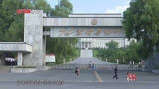 朝鲜的大学教育什么样 金日成综合大学探秘