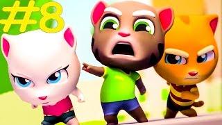 ТОМ ЗА ЗОЛОТОМ #8 Новый Герой Джинджер – игровой мультик для детей про котят и кошечек