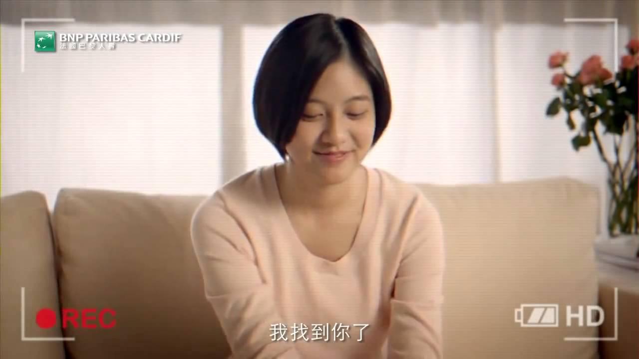 臺灣感人廣告 爸爸遺留的愛 Father's love - YouTube