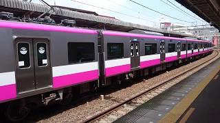 新京成 80000形の発車と、マリーンズ号の到着