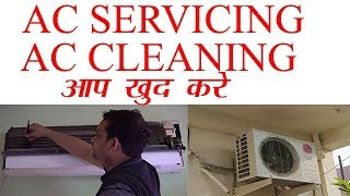 AC Servicing |AC Cleaning| Ac Filter & Fins Cleaning |