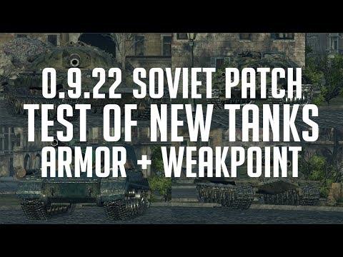 [World of Tanks] 0.9.22 Armor & Weak Point Test (Object 705A, Object 430U, Object 268 4, Object 257)