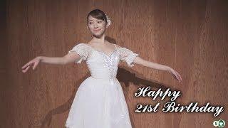11月16日誕生日記念 20歳のしーちゃんの笑顔.