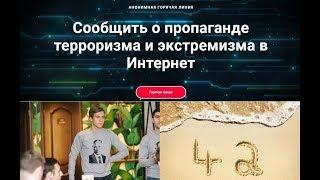 Дагестан IPhone доносчику последствия стукачества таинства Сбербанка  Новости 740 10.10.2018