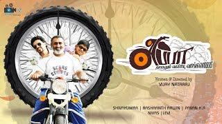 Appa Namulu Vandi Vanglamappa - New Tamil Short Film 2019 || by Vijay Natraj