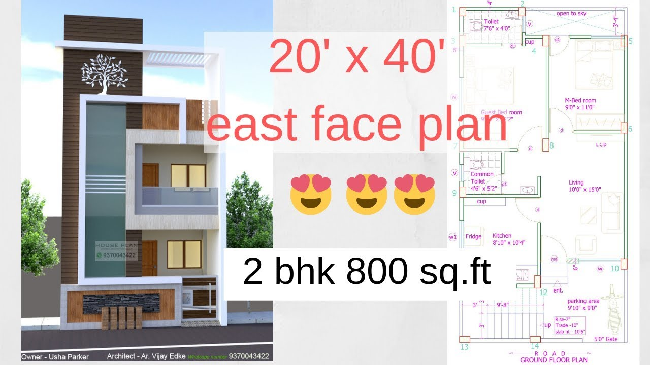 20 X 40 East Face 2 Bhk House Plan Explain In Hindi