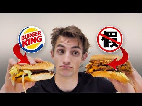 美国人真的觉得假肉汉堡比汉堡王好吃嘛?