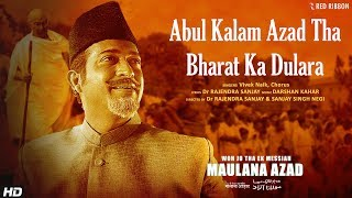Abul Kalam Azad Tha, Bharat Ka Dulara | Woh Jo Tha Ek Messiah Maulana Azad | Dr. Rajendra Sanjay
