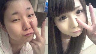 18 Chicas Asiáticas Antes Y Después De Maquillarse