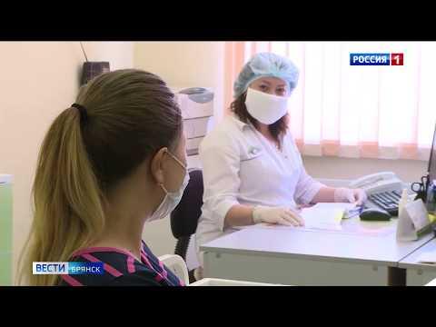 Роддом Брянской облбольницы перепрофилирован в инфекционный стационар