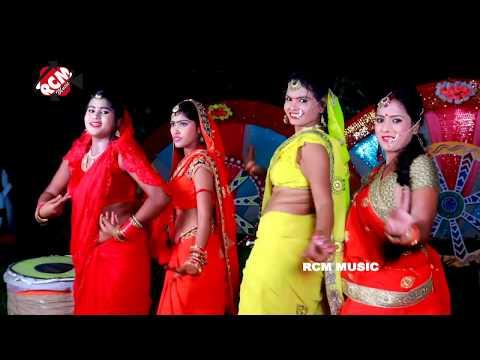 || मेहरारू मिली बेटर || अंकित कुमार का 2019 का नया देवी गीत वीडियो