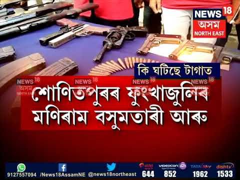 9 NDFB(S) cadre arrested in Arunachal Pradesh
