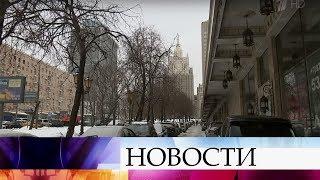 Временный поверенный в делах Украины вызван в МИД РФ в связи с погромами российских офисов в Киеве.