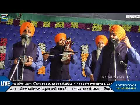 LIVE || BHAI FOJA SINGH JI SAGAR (Dhadi Jatha) || Nangal Farid (Hoshiarpur) 2020