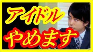 日本テレビとジャニーズ事務所が、ある仰天プランの調整を密かに続けて...