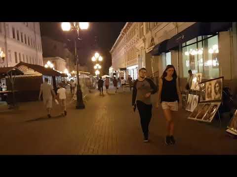 Moscow Arbat Street 1