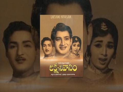 Lakshmi Nivasam Telugu Movie | Krishna | SVR | Ram Mohan | TeluguOne